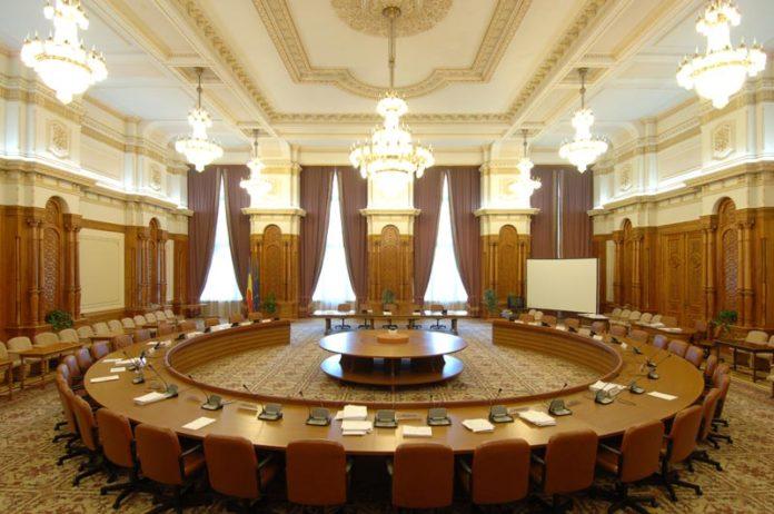 comisii parlamentare