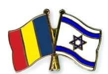 Romania Israel