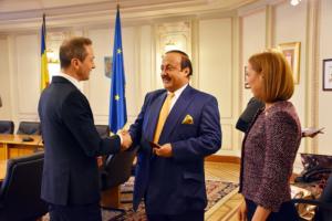 Ambasador extraordinar și plenipotențiar al EAU în România