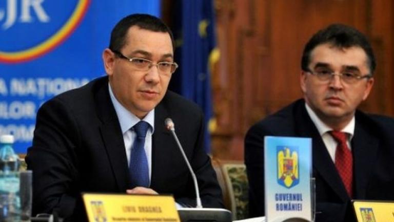 Ponta: FMI va veni aici, e sigur/Tratamentul FMI: TVA mărit, cheltuieli mai mici cu pensii și salarii