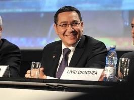Tariceanu Ponta Dragnea