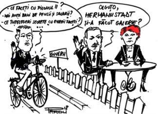 HERMANNSTADT SI-A TRAS GALERIE