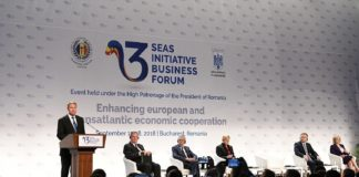 3 seas initiative business forum