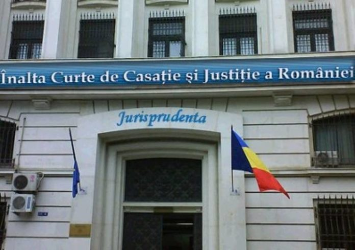 Inalta Curte