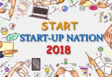 START-UP-NATION-2018