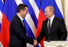 Putin Alexis Tsipras