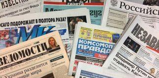 media rusia