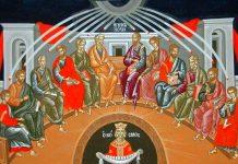Duminica Rusaliilor