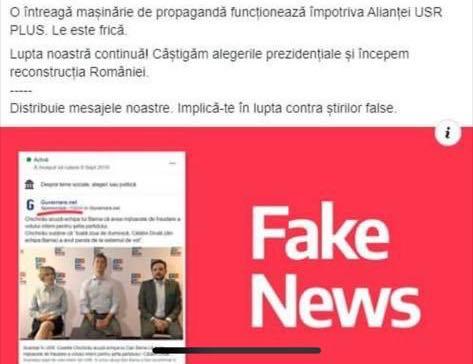 FAKE NEWS USR