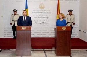 les macedonia vizita