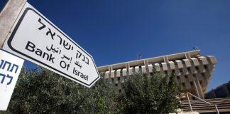 Banca israelului