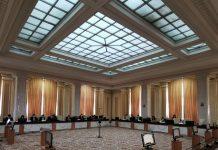 comisie parlament