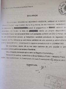 Transfer Firma Govot Sudanez